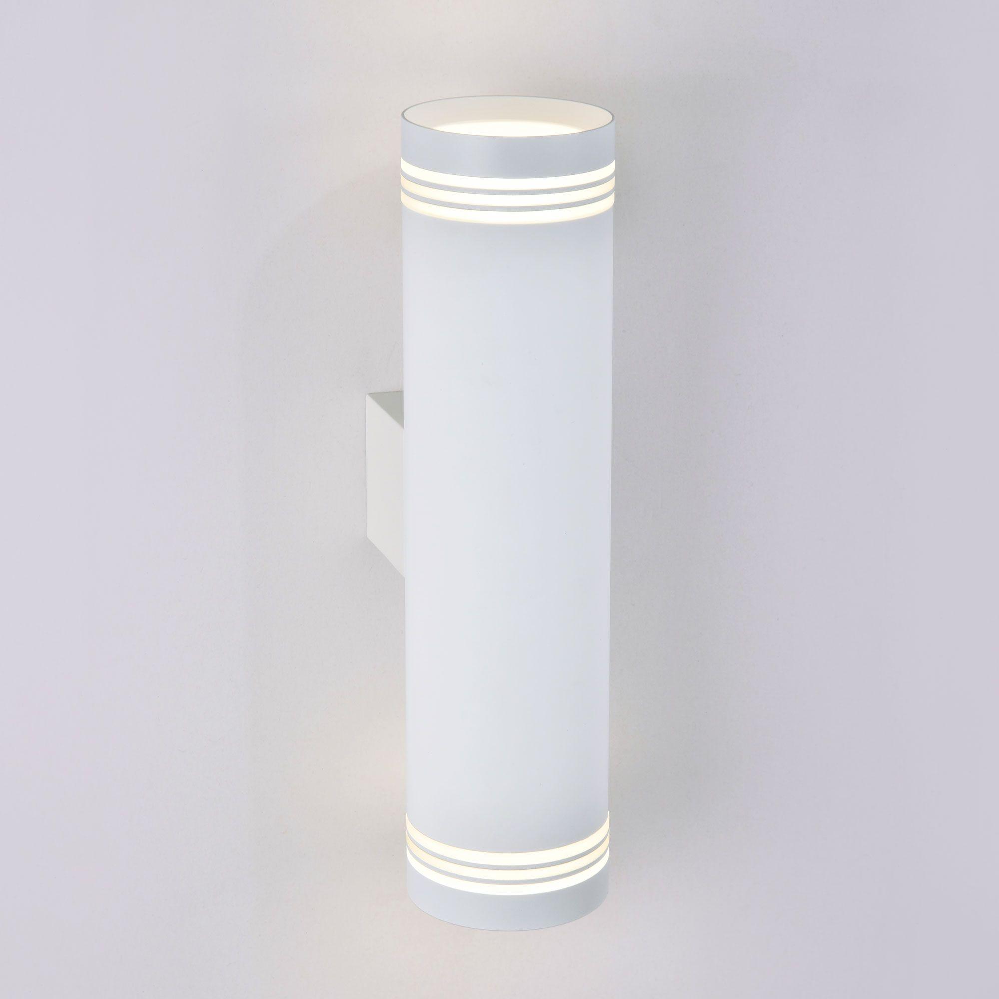 Настенный светодиодный светильник Selin LED MRL LED 1004 белый