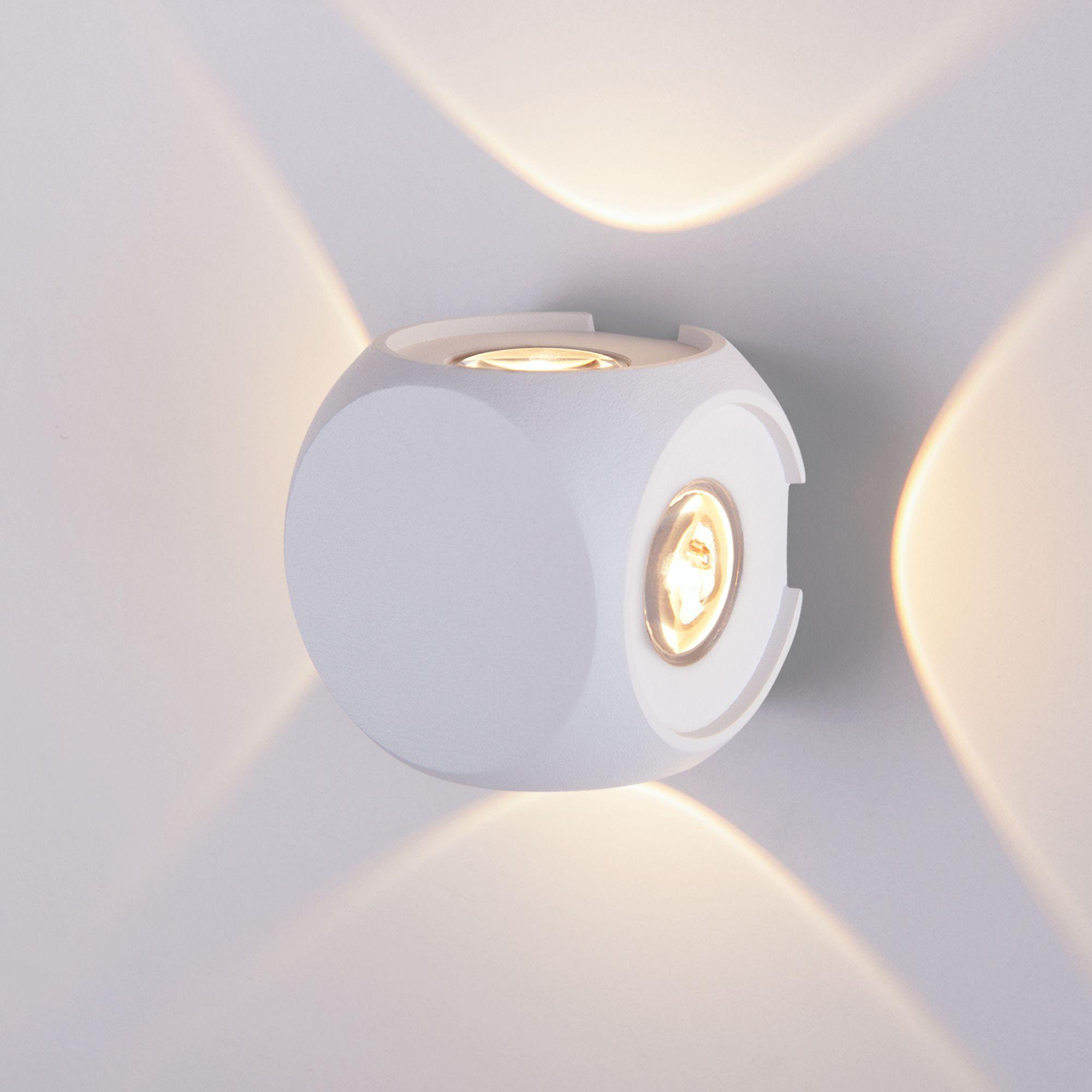 Уличный настенный светодиодный светильник CUBE 1504 TECHNO LED белый