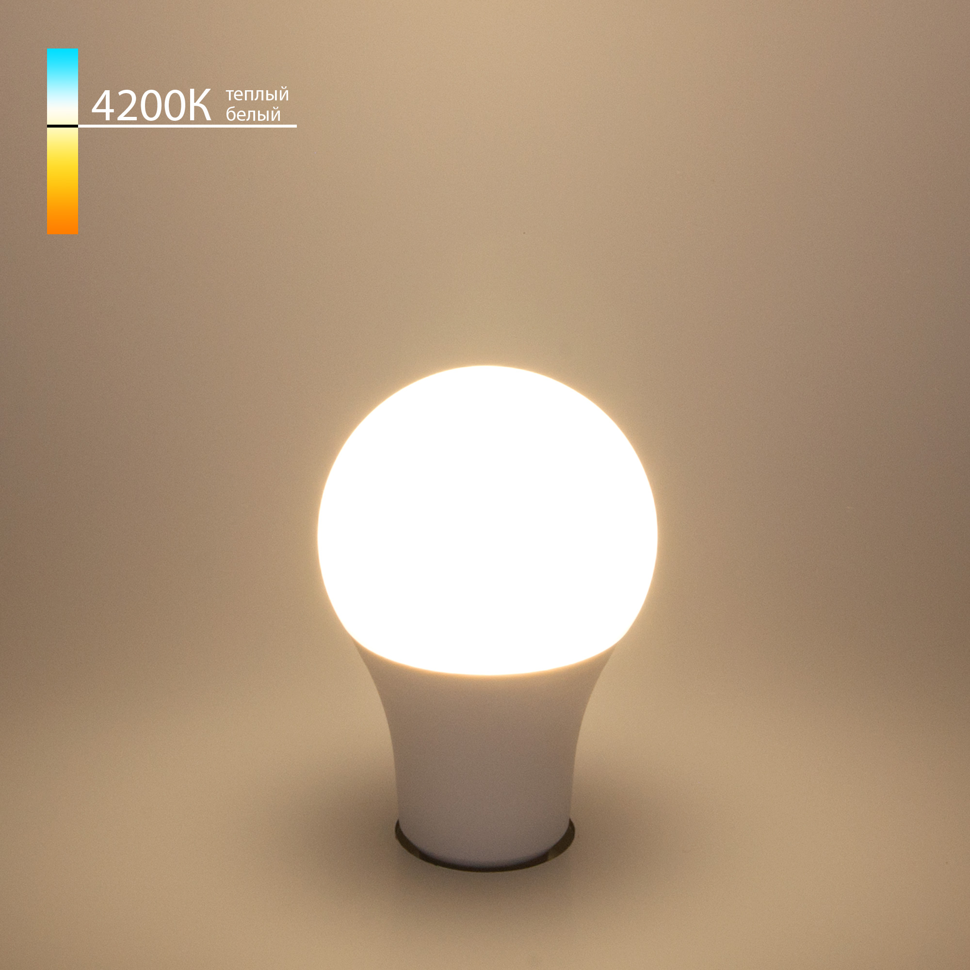 Светодиодная лампа A65 15W 4200K E27 BLE2725