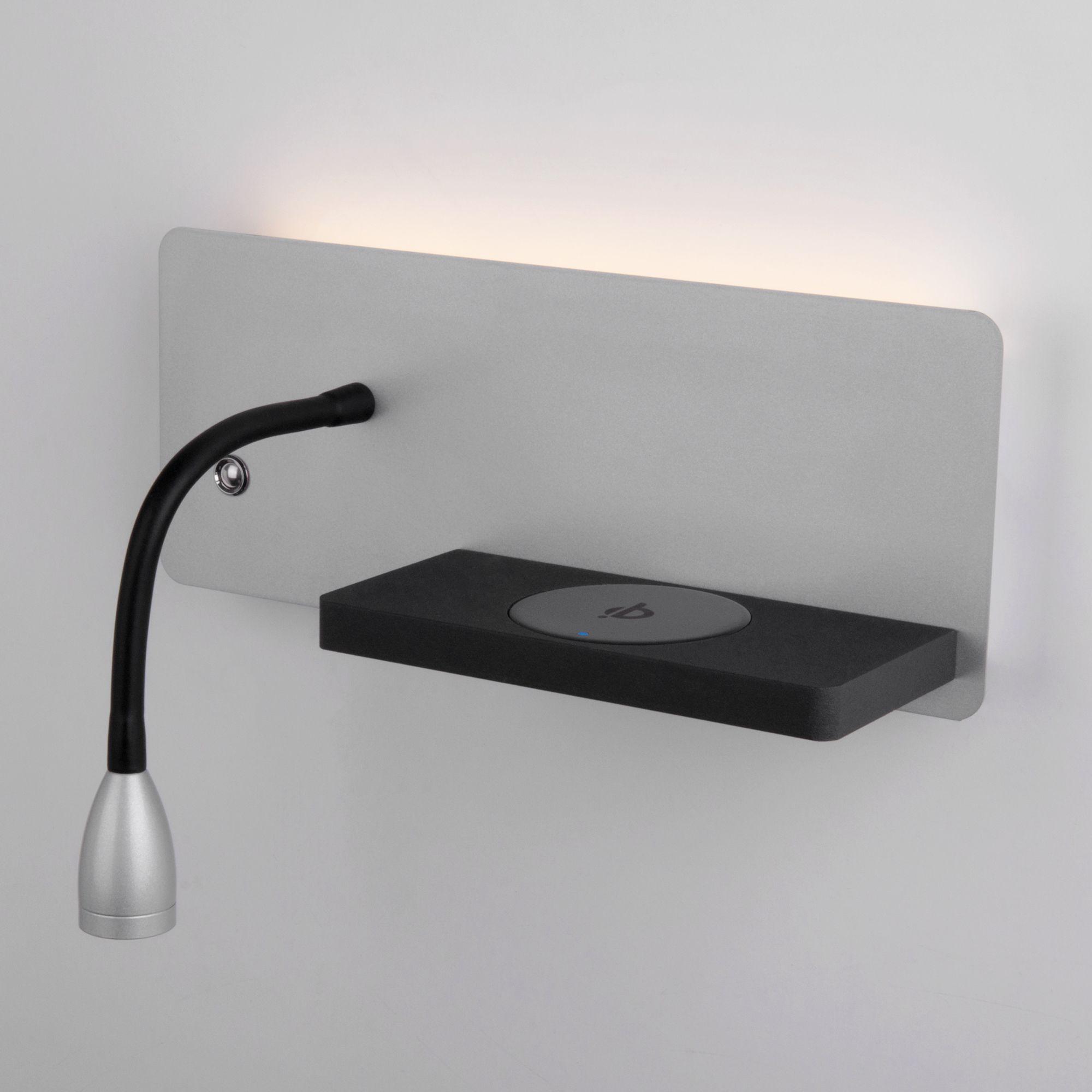 Настенный светодиодный светильник с  беспроводной зарядкой Kofro R LED (правый) MRL LED 1112 серебро