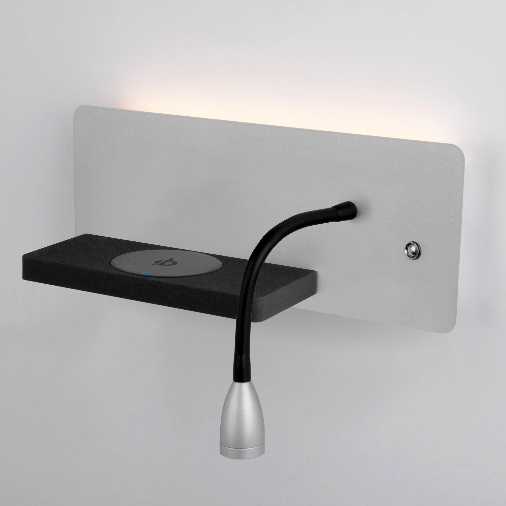 Настенный светодиодный светильник с беспроводной зарядкой Kofro L LED (левый) MRL LED 1112 серебро/ч