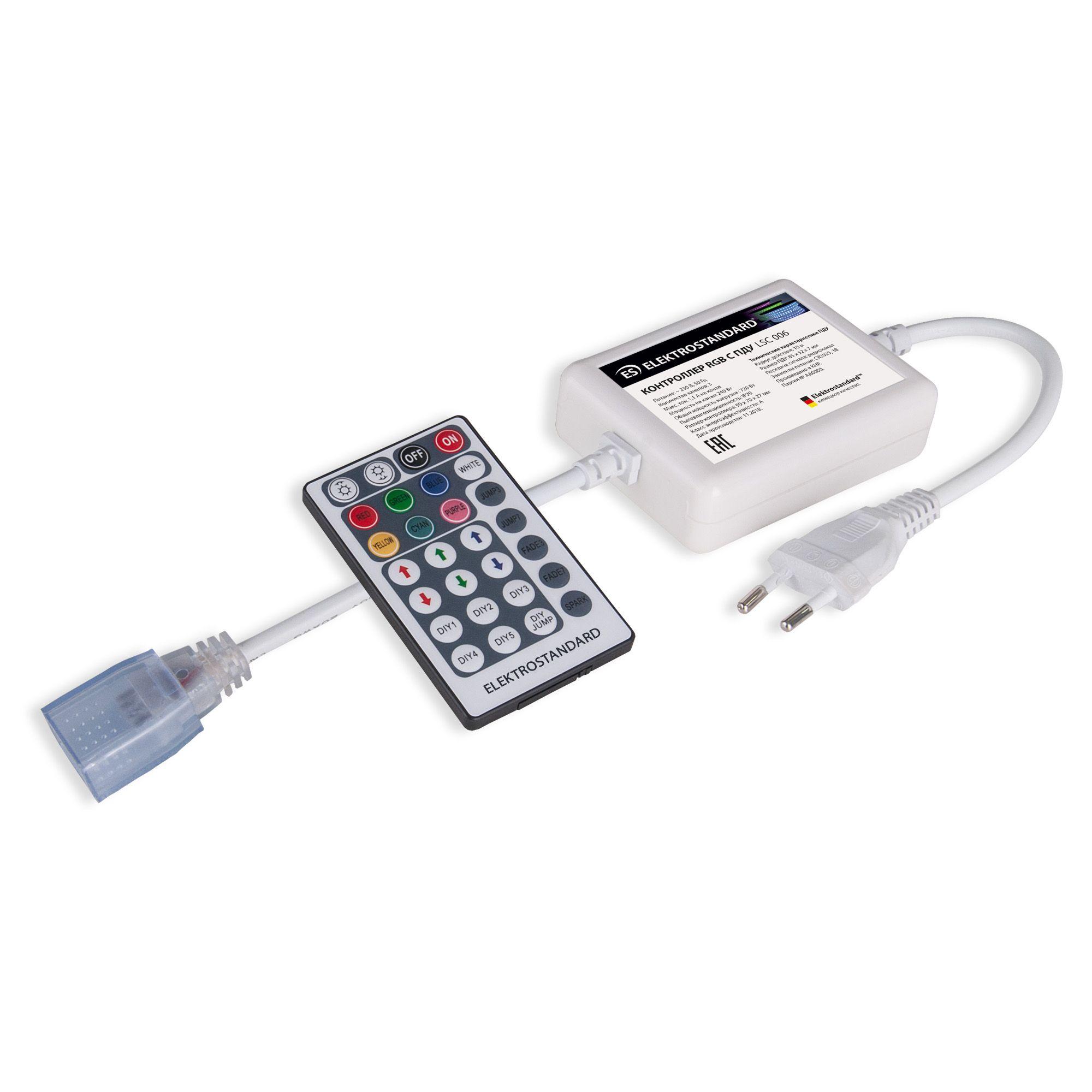 Контроллер для светодиодной ленты RGB Premium с ПДУ 220V (радио) IP20 LSC 006