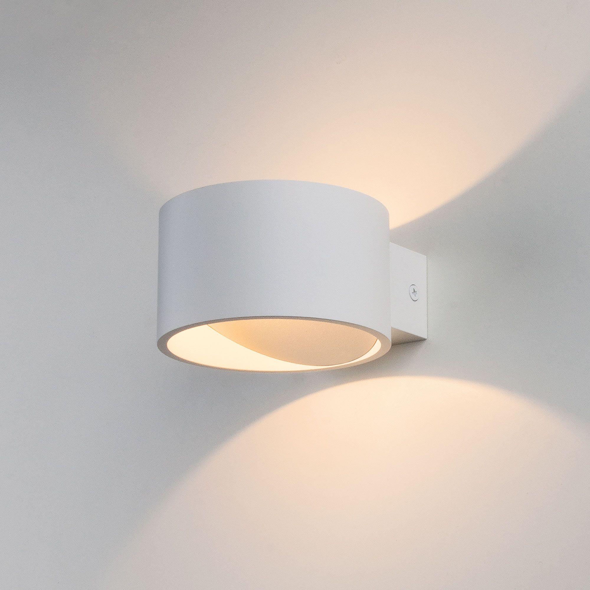 Настенный светодиодный светильник Coneto LED MRL LED 1045 белый