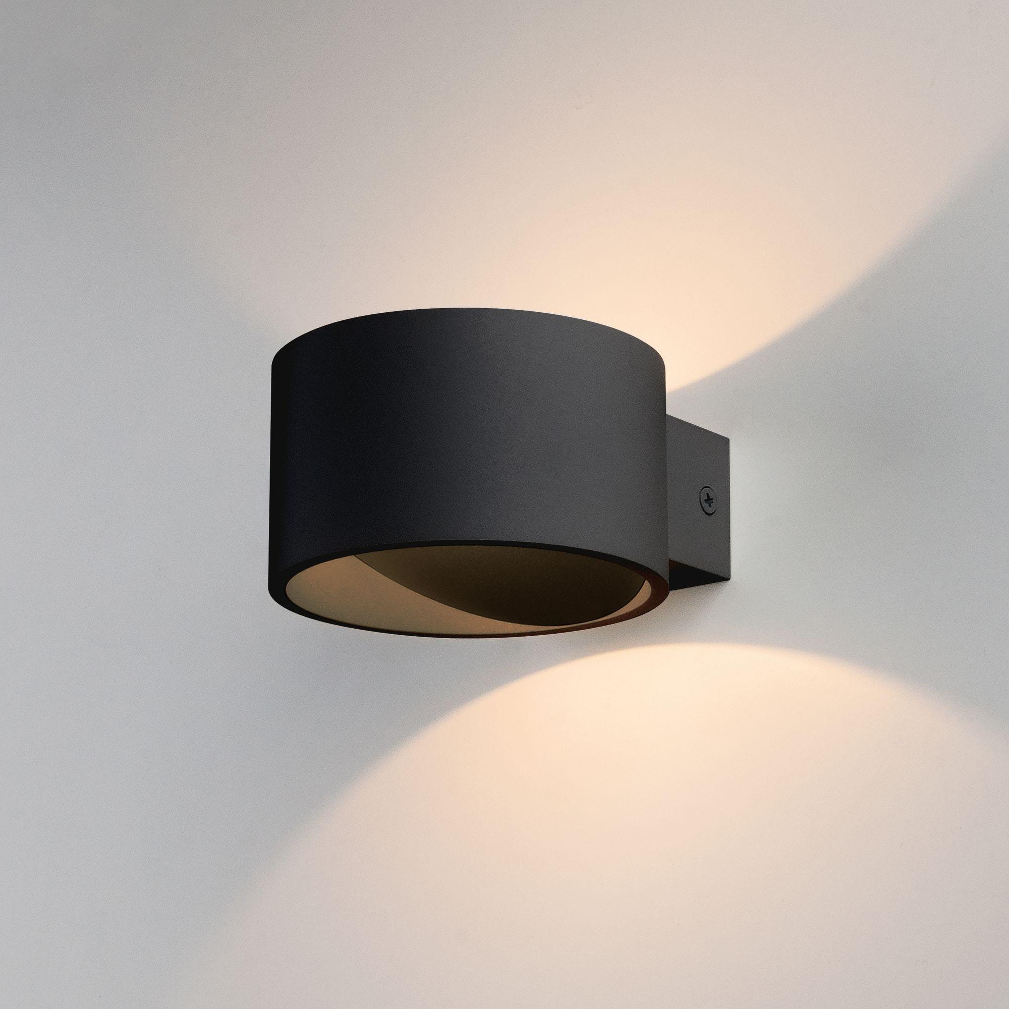 Настенный светодиодный светильник Coneto LED MRL LED 1045 чёрный