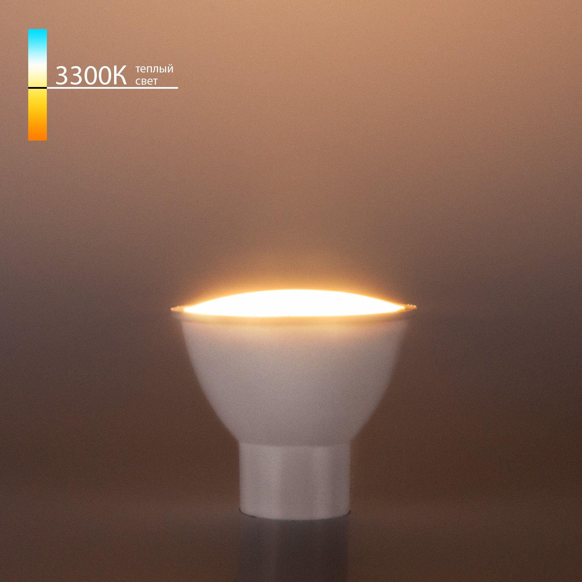 Светодиодная лампа GU10 LED 5W 3300K