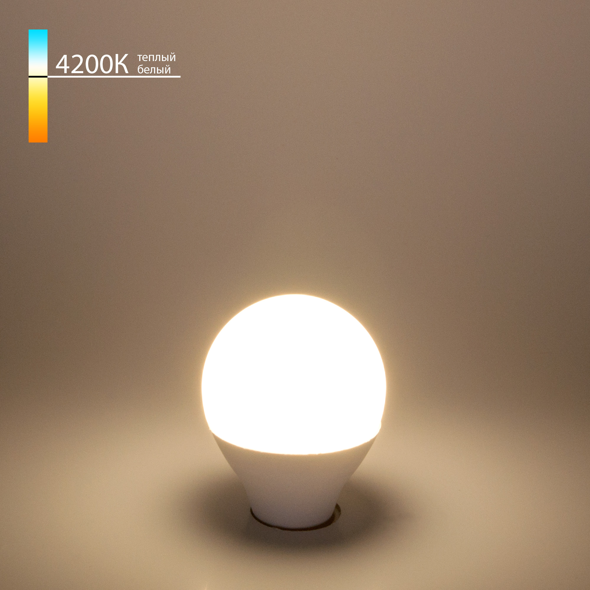 Светодиодная лампа Mini Classic LED 7W 4200K E14 матовое стекло