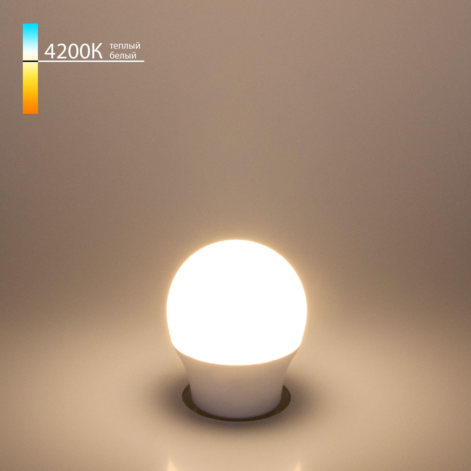 Светодиодная лампа G45 7W 4200K E27 Mini Classic  LED 7W 4200K E27
