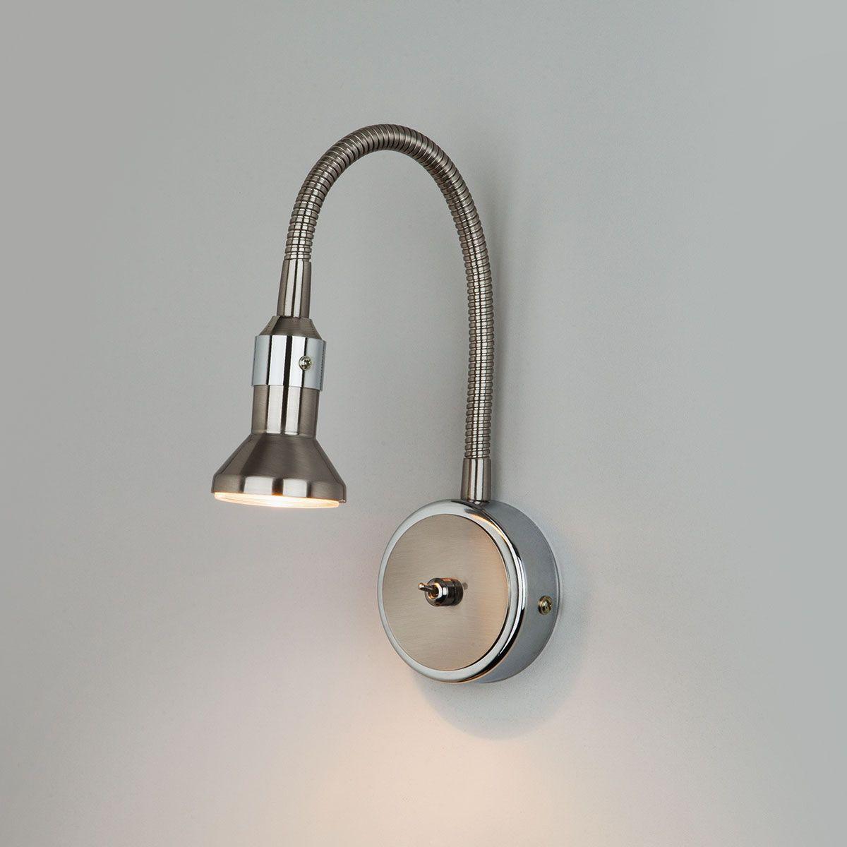 Настенный светильник с гибким корпусом Plica 1215 MR16 сатинированный никель / хром
