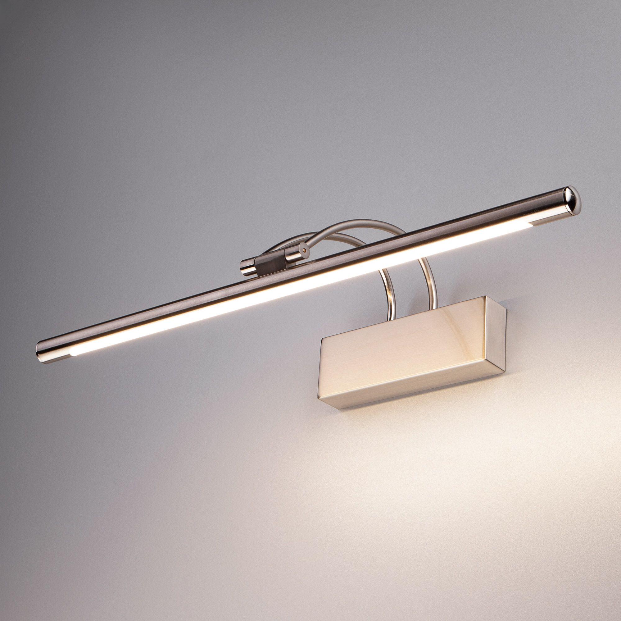 Настенный светодиодный светильник Simple LED MRL LED 10W 1011 IP20  никель