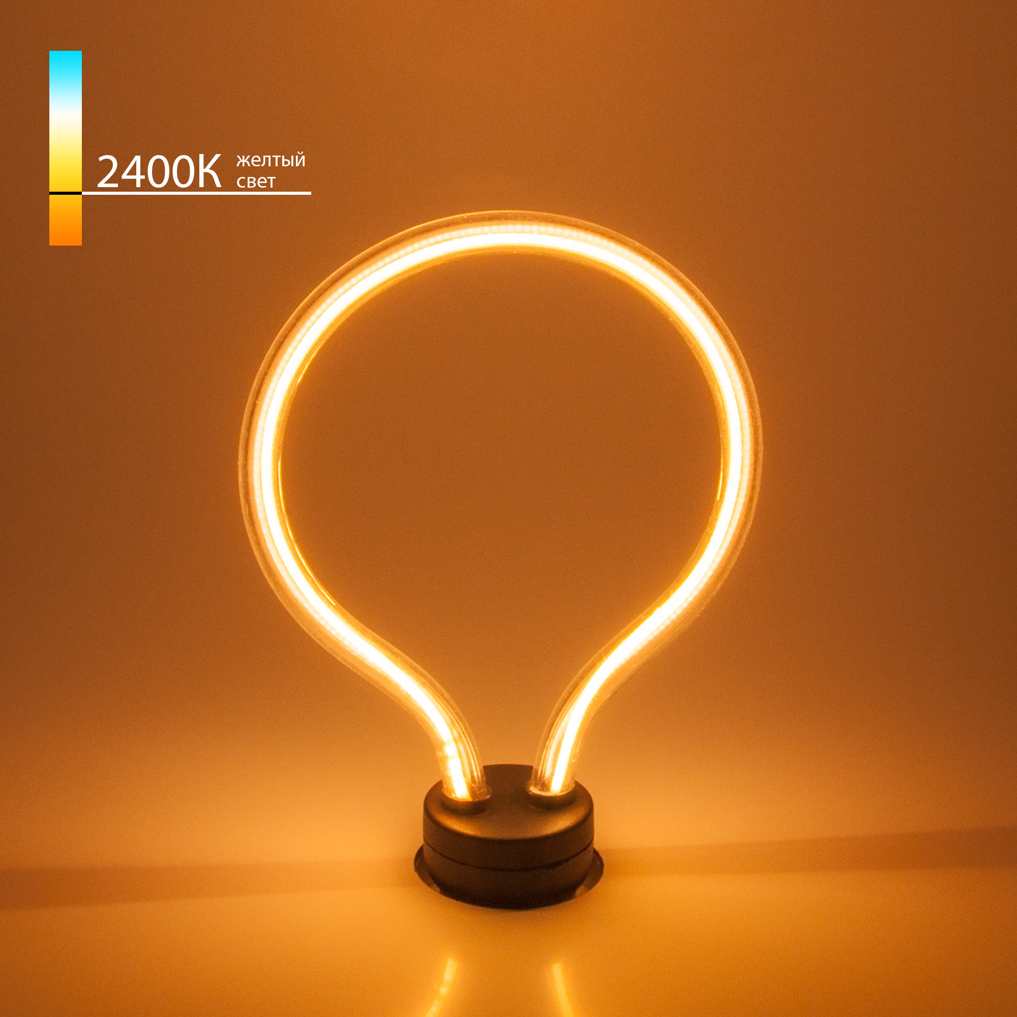 Филаментная светодиодная лампа Art filament 4W 2400K E27 BL150