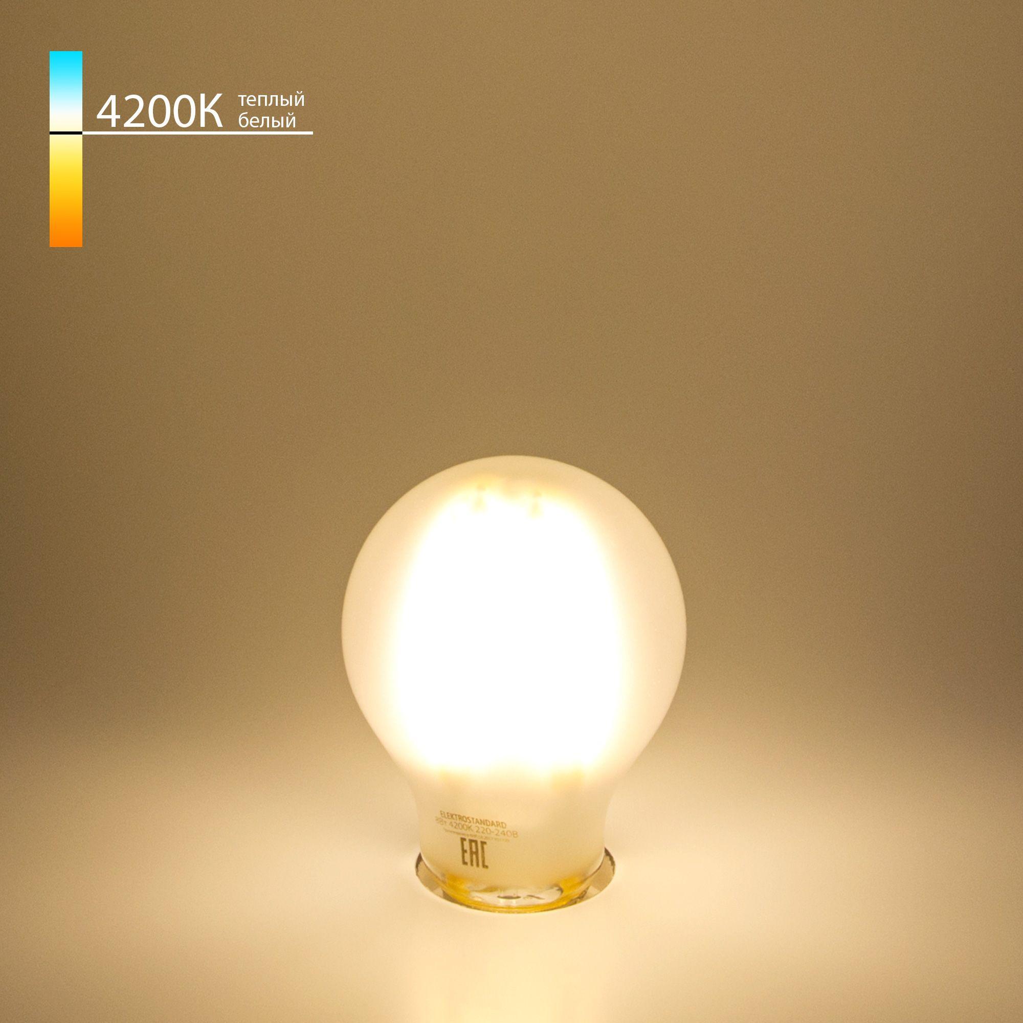 Филаментная светодиодная лампа A60 8W 4200K E27 Classic F 8W 4200K E27