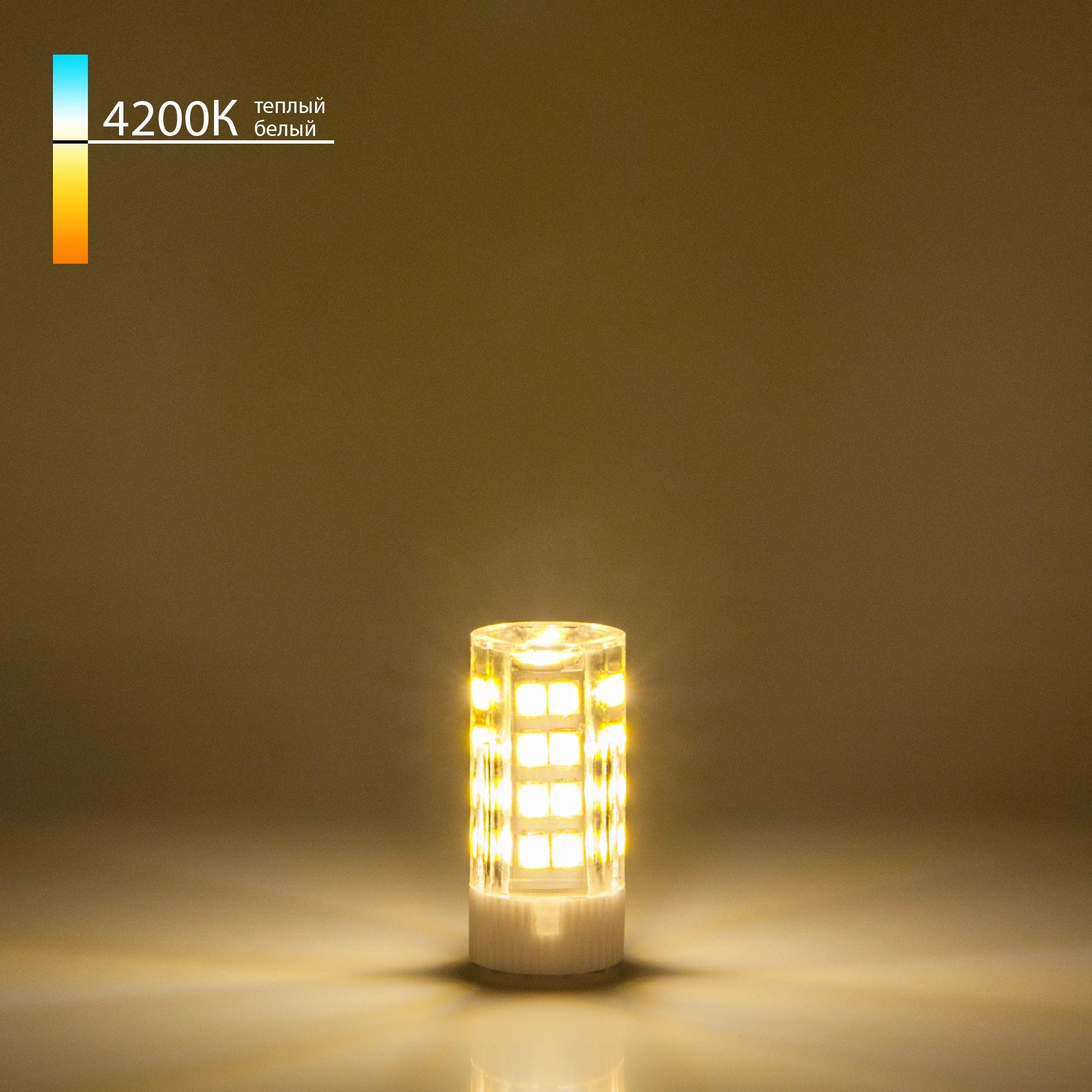 Светодиодная лампа G4 LED BL108 7W 220V 4200K