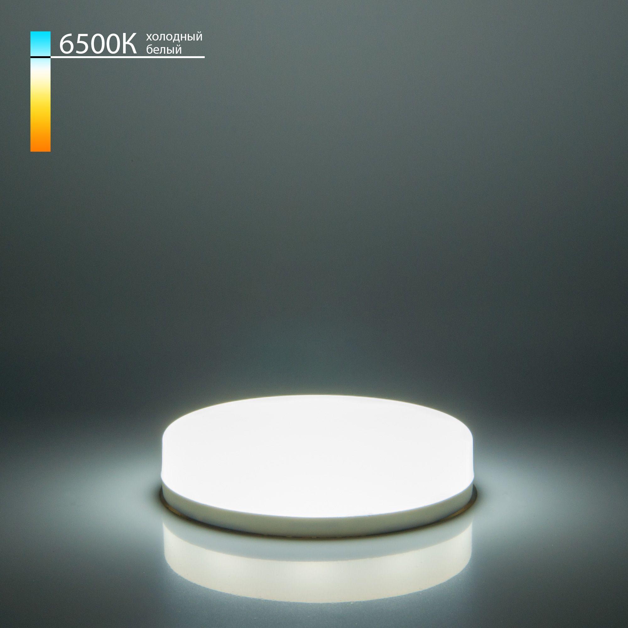Светодиодная лампа GX53 LED PC 6W  6500K