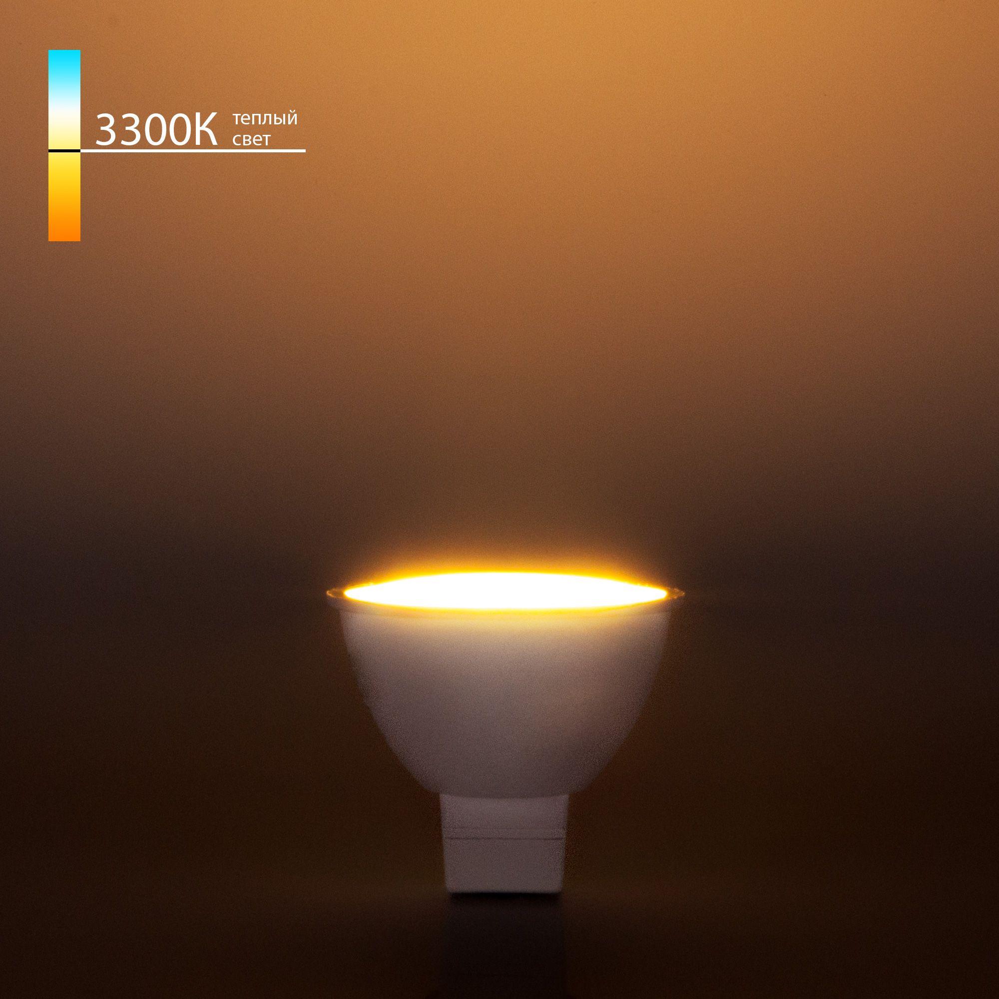 Светодиодная лампа JCDR01 9W 220V 3300K