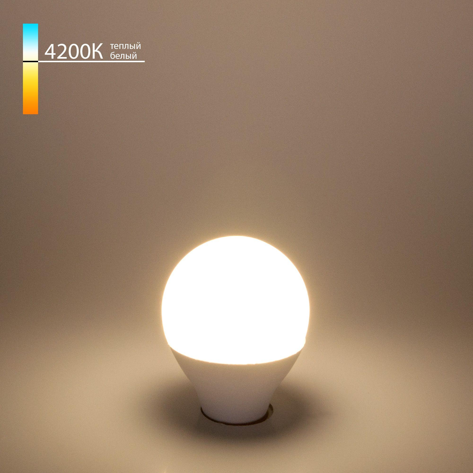 Светодиодная лампа G45 7W 4200K E14 BLE1406