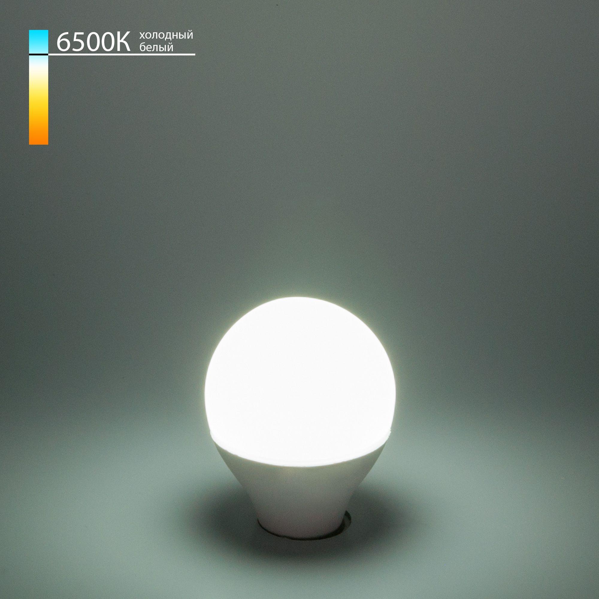 Светодиодная лампа G45 7W 6500K E14 BLE 1407