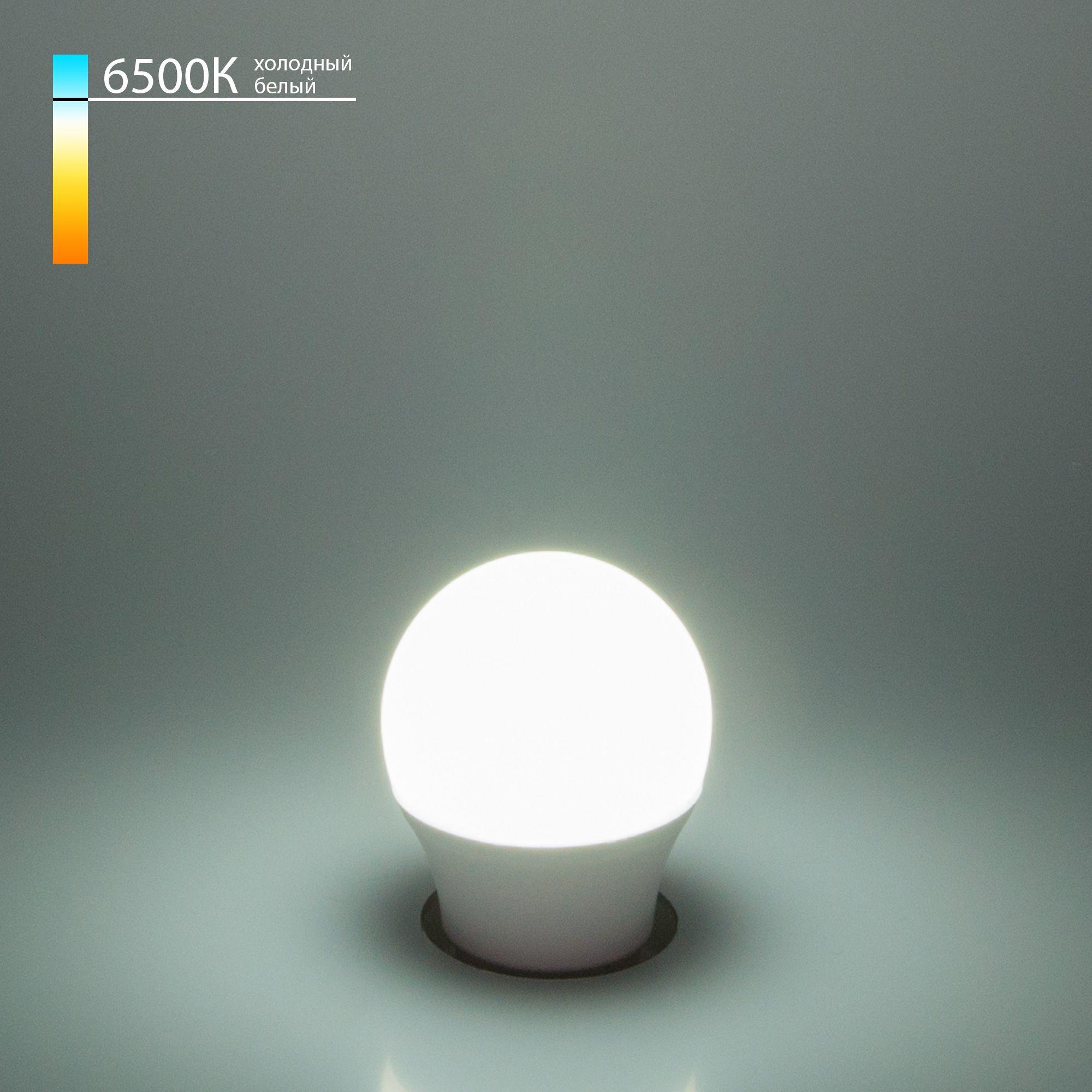 Светодиодная лампа G45 7W 6500K E27 BLE2732