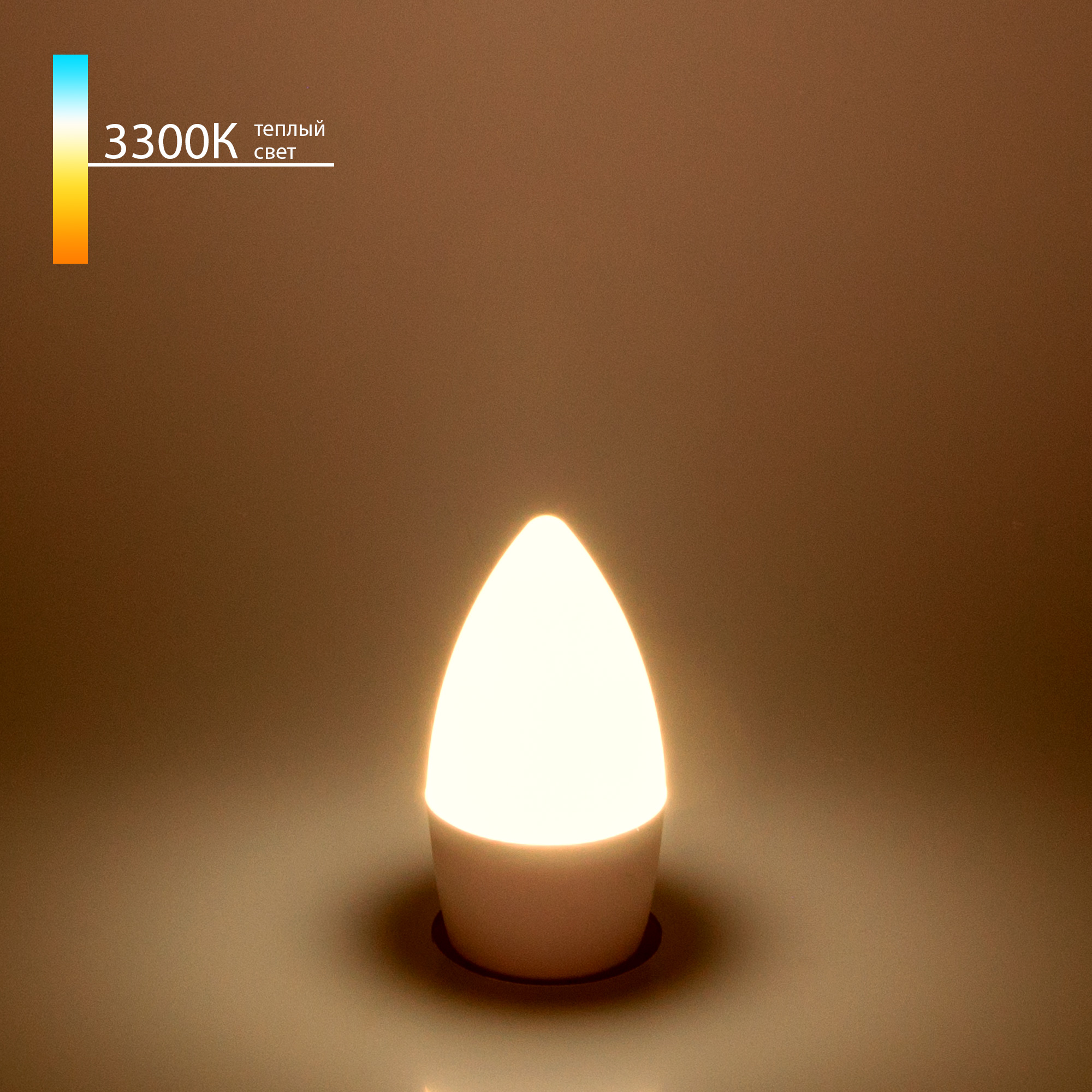 Светодиодная лампа Свеча CD LED 6W 3300K E27
