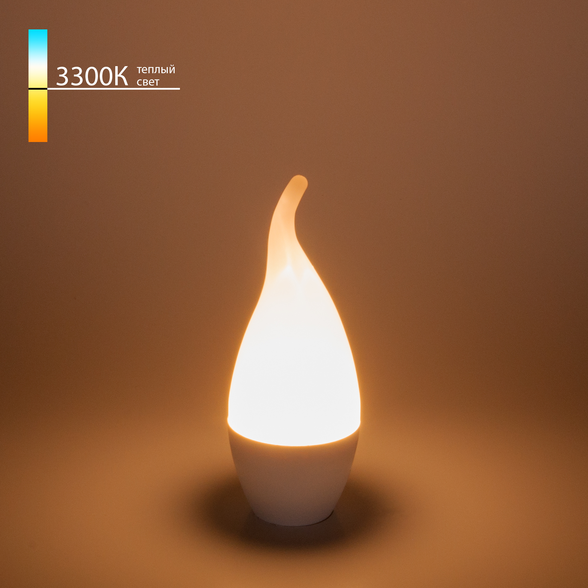 Светодиодная лампа Свеча на ветру CDW LED D 6W 3300K E14