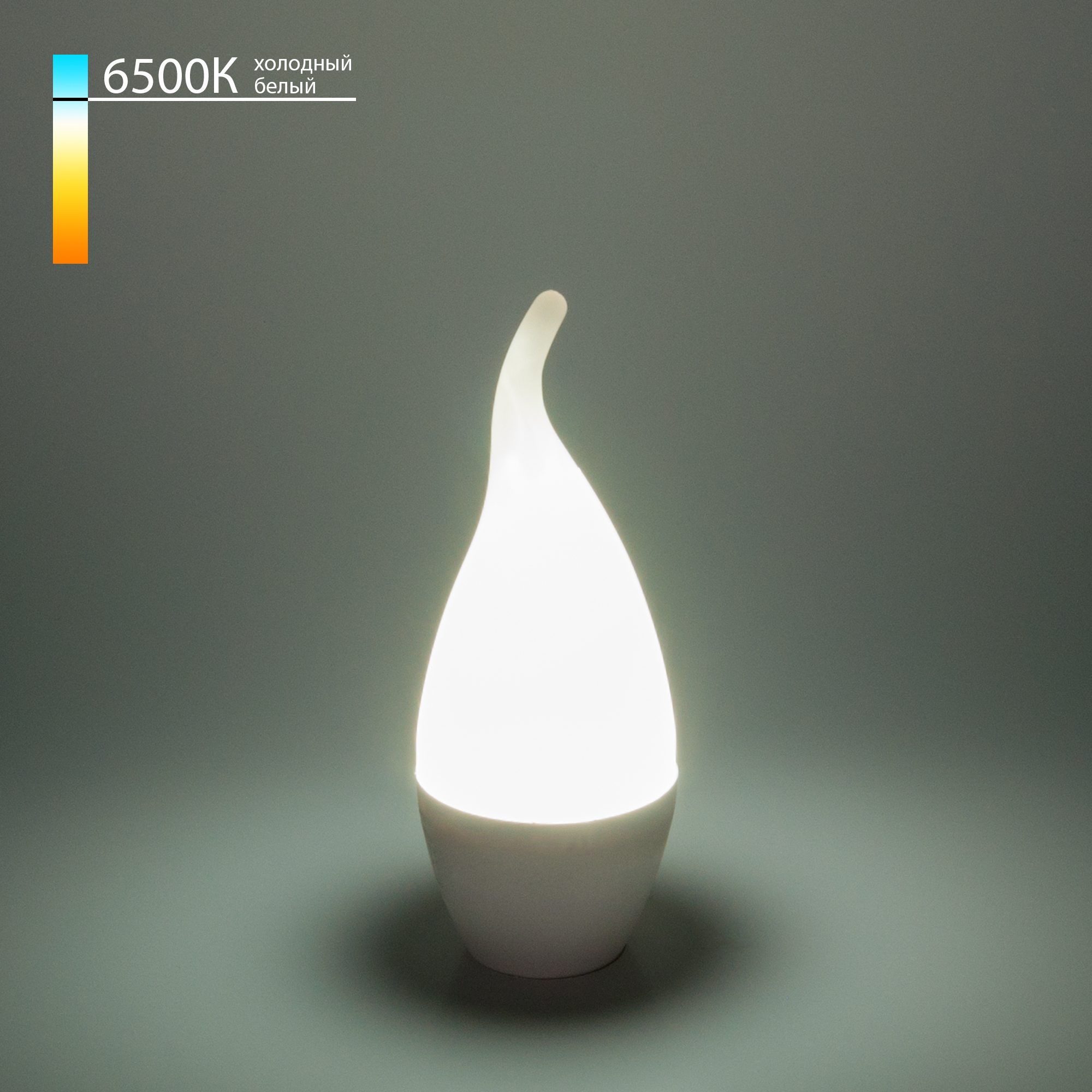 Светодиодная лампа Свеча на ветру CDW LED D 6W 6500K E14