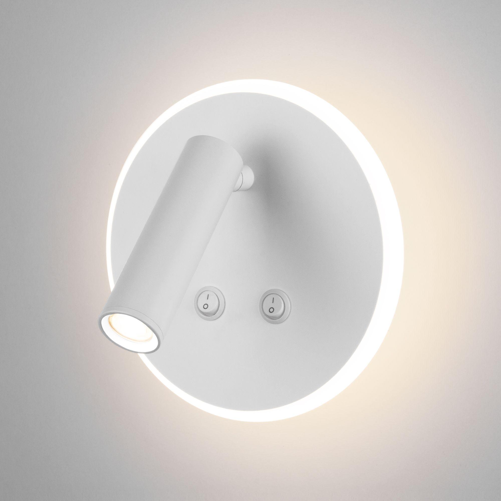 Настенный светодиодный светильник Tera LED MRL LED 1014 белый