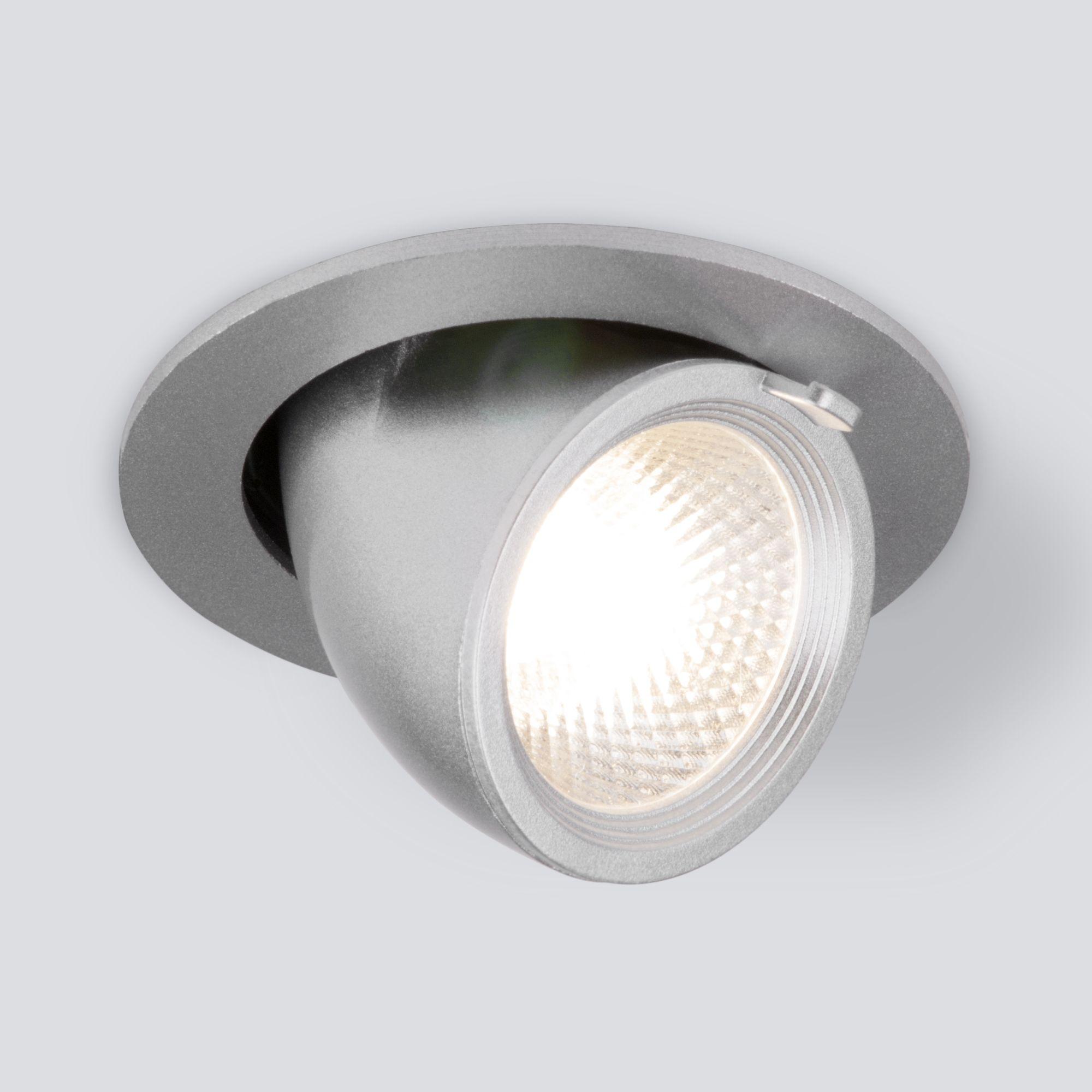 Встраиваемый точечный светодиодный светильник 9918 LED 9W 4200K серебро